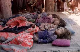 pakist children dead
