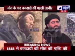 img_10339_isis-leader-abu-bakr-al-baghdadi-is-dead